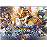 Theater Inazuma Eleven GO VS Little Battlers W movie pamphlet (japan import) by Little Battlers eXperience