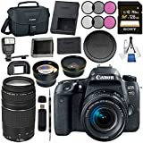 Canon EOS 77D DSLR Camera With 18-55mm Lens 1892C016 + 58mm Wide Angle Lens + 58mm 2x Telephoto Lens + Sony 128GB SDXC Card + Canon EF 75-300mm F/4-5.6 III Lens 6473A003 Bundle