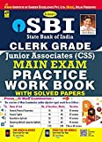 #5: Kiran's SBI Clerk Grade Jr. Associates (CSS) Main Exam Practice Work Book - 2251