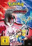 Pokémon - Der Film: Diancie und der Kokon der Zerstörung