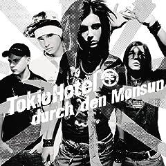 Durch Den Monsun (Unplugged Version)