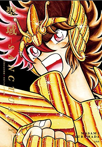 Saint Seiya 30th Aniversario - Libro de ilustraciones Seiiki - Sanctuary. Con Poster [Japón]