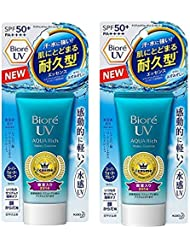 (2017ver) - 2017ver. Biore Sarasara UV Aqua Rich Watery Essence Sunscreen SPF50+ PA+++ 50g (Pack of 2)