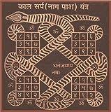 Parashara Copper Kalasarpa Yantra (For r...