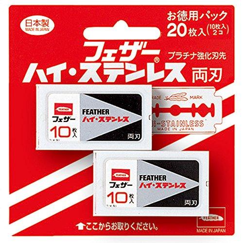 Feather Brand Double Edge Razor Blades - 20 Blades