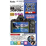 Kenko K85640 Film de protection d'écran pour Olympus OMD/EM5 Transparent