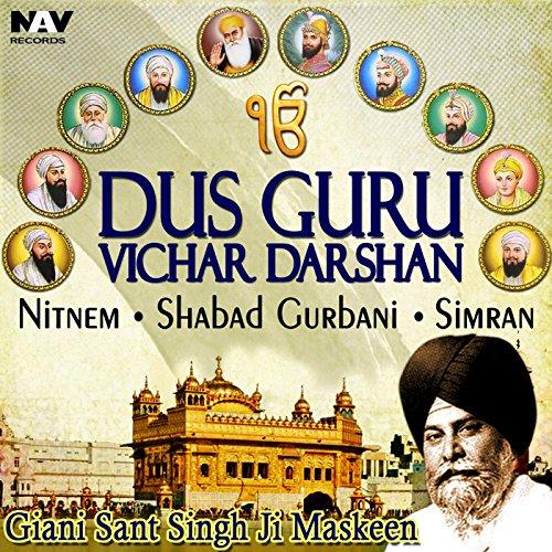 Sri Guru Nanak Dev Ji (Vichar Darshan)