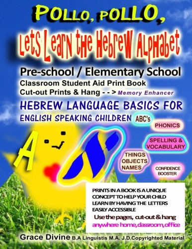 pollo-pollo-lets-learn-the-hebrew-alphabet-pre-school-elementary-school-classroom-student-aid-print-