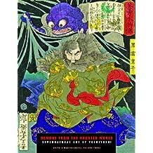 Demons From the Haunted World (Ukiyo-E Masters) by Tsukioka Yoshitoshi (2013-01-03)