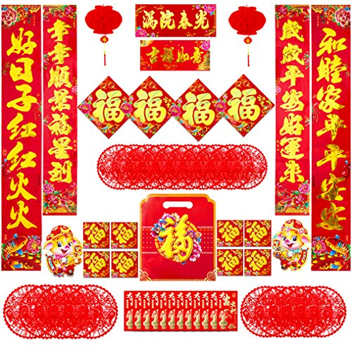 (Chinesisches Neujahr Dekoration Glückliches Couplet Wandaufkleber Fu Zeichen für Frühlingsfest)