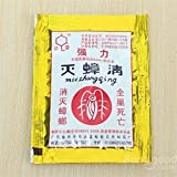 Saver Insecticide Safety Health Pollution-free Powder Killing Bait Cure Cockroach Trap Efficient