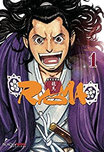 Ryoma Edition simple Tome 1
