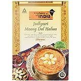 #5: Kitchens of India Jodhpuri Moong Dal Halwa, 250g