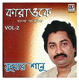 #3: Kumar Sanu Bangla Adunik Vol 2