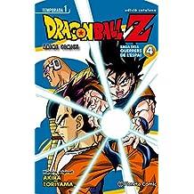 Bola de drac Z Anime series. El guerrers de l'espai nº 04/05: Saga del Guerrers de l'Espai (BOLA DE DRAC ANIME SÈRIE)
