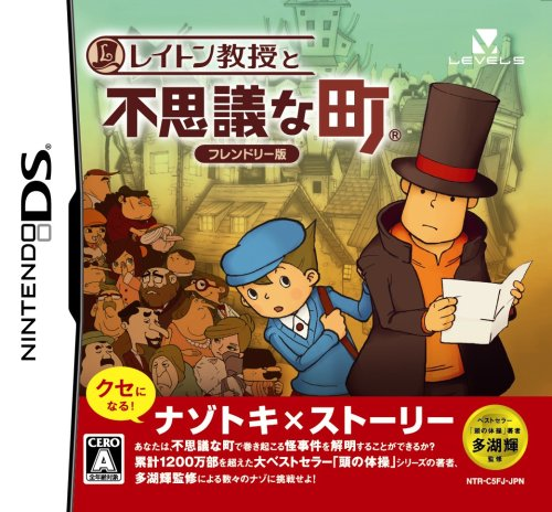 layton-kyouju-to-fushigi-na-machi-friendly-version-japan-import