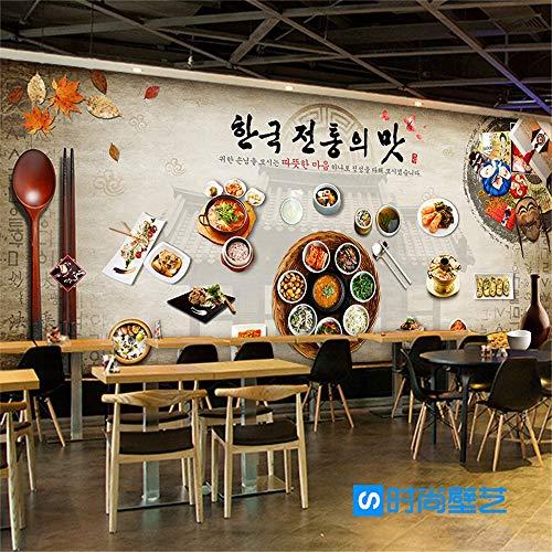 Wandgemälde, 3D Hd Küche Lässig Tapete Bar Restaurant Theme Hotel Snack Bar Hintergrund Essen Trinken, 400 Cm (B) X 288 Cm (H)