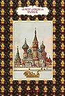 Le petit livre de la Russie par Zerdoun