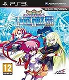 Cheapest Arcana Heart 3 Love Max on PlayStation 3