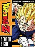 Dragon Ball Z: Season 8 [DVD] [Region 1] [US Import] [NTSC]