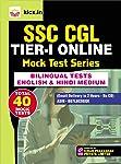 Kiran Prakashan SSC CGL Tier 1 Online Mock Test Series