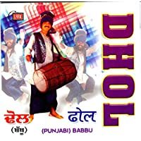 Dhol (Instrumental)