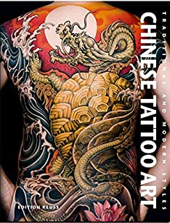 Chinese Tattoo Art: Traditional & Modern Styles: Traditional and Modern Styles (3943105040) | Amazon Products