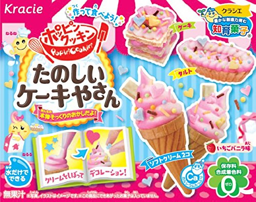 Popin Cookin Funny Cake House (japan import)