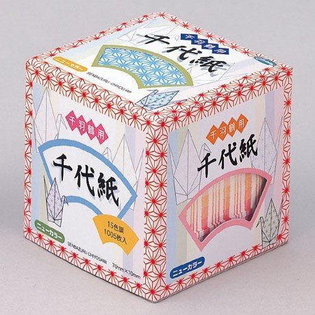 papel-origami-pack-de-papel-origami-estampado-chiyogami-senbazuru-1000-gruas-patron-asanoha-15-color