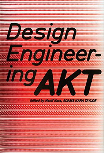 Design Engineering (ACTAR)