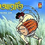 Thakurer Snan