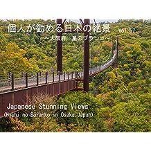Hoshi no Buranko in Osaka: Hoshi no Buranko Japanese Stunning Views (Japanese Edition)