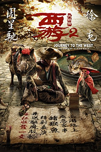 journey-to-the-west-the-demons-strike-back