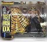 Tiger Mask DX sangue limitato spruzzata ver Action Figure (japan import)