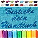 AR Line Besticken Sie Handtuch mit Namen oder mit Wunschtext bestickt , Saunatuch (70x200cm) in Anthrazit-Grau