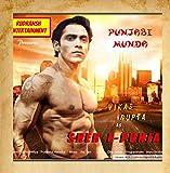 Punjabi Munda (feat. Vikas Gupta)