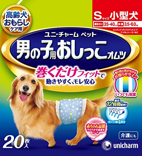 male-dog-disposable-diapers-for-small-dog