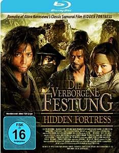 Hidden Fortress - Die verborgene Festung [Blu-ray]