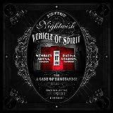 Vehicle of Spirit [W/Dvd]