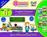 #8: Nakoda Educational CDs 6th Std English Medium Full Set MH Board (Set Of 7 Dvd)