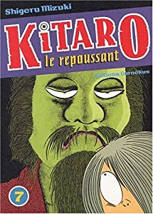 Kitaro le repoussant Edition simple Tome 7