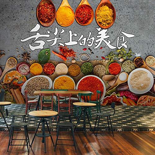 Fototapete Tapete Wanddeko Home Decor-Yaqi Chinesisches Restaurant Essen Gewürz Wandbild Retro Bbq Hot Pot Restaurant Restaurant Streicher Hintergrundbild Wallpaper 200Cmx140Cm (78,7 By 55,1 In)
