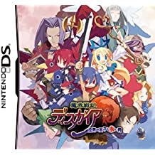 Disgaea Makai Prince and red moon Nintendo DS Japanese Game japan by ICHI Software