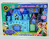 #5: Frozen Beauty Castle, Dream, Light And Music Battery Operated Elsa Castle Playset Toy
