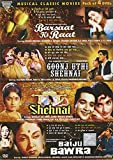 Musical Classic Movies (Pack of 4 DVD's ...