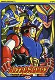 Astrorobot - La serie completa [8 DVDs] [IT Import]