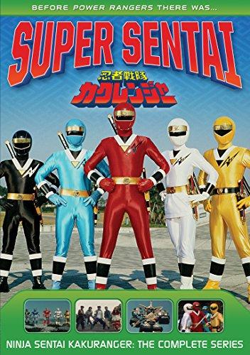 Power Rangers: Ninja Sentai Kakuranger: The Complete Series (Power Rangers, Sentai)