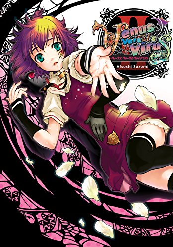 Venus Versus Virus Vol. 2 (English Edition) eBook: Atsushi Suzumi: Amazon.es: Tienda Kindle