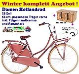 Damenrad Spirit Omafiets 28 Zoll Lachs Farbig mit Träger vorne 53 cm Angebot