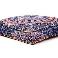Mandala India, Almohada Cuadrada para el Suelo, Funda de Cojín, Puf Otomano asiento